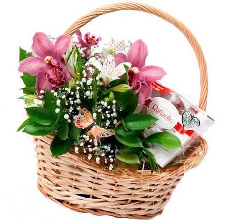 "Подарочная корзина ""Изумруд"". Superflowers.com.ua"