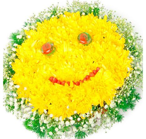 """Букет хризантем """"Улыбнись"""". Superflowers.com.ua"""